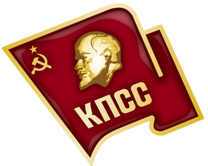 Russia- COMMUNIST PARTY OF THE SOVIET UNION logo
