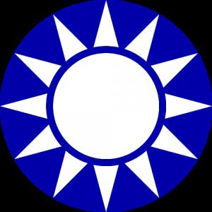 Kuomintang –China