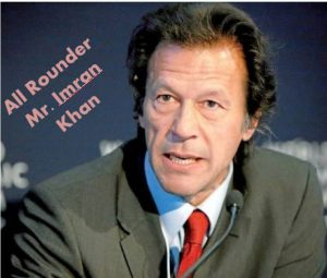 Top Ten Cricketer of Pakistan Mr. Imran Khan