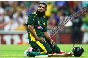 Top Ten Former Cricketer of Pakistan Muhammad Yousaf