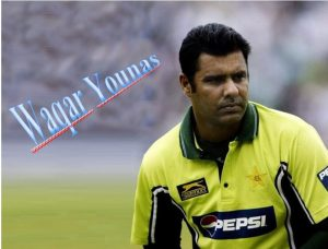 Top Ten Former Cricketer of Pakistan
