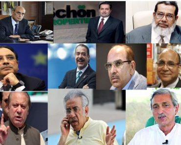 Most Wealthy Top Ten Persons of Pakistan