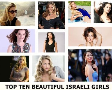 Top Ten Most Beautiful Israeli Girls